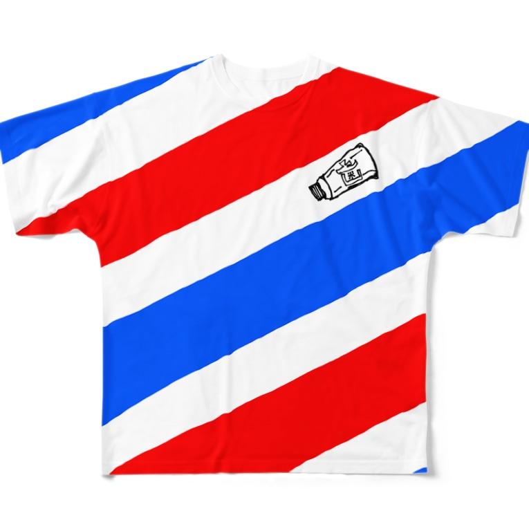 和栗電脳商店の歯を大切にっ!Tシャツ(ナナメ) Full graphic T-shirts
