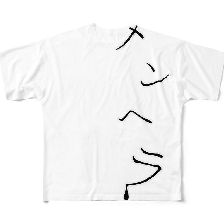 AKAのメンヘラ。 Full graphic T-shirts
