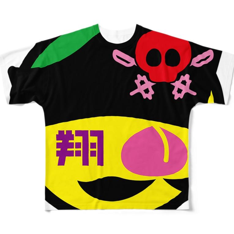 原田専門家のパ紋No.3157 翔 Full graphic T-shirts