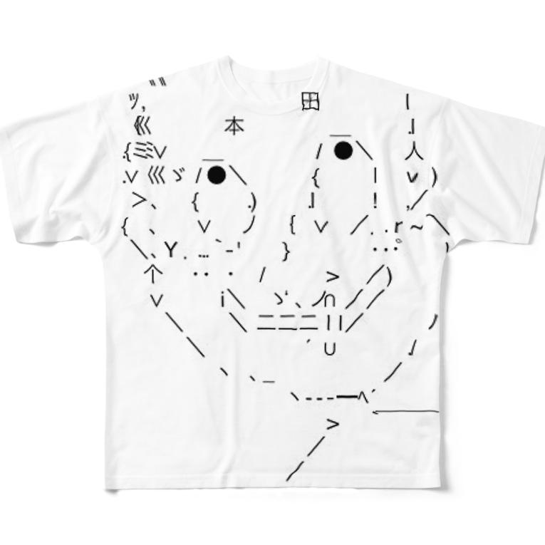 原町田アフロボンバーのHONDA Full graphic T-shirts