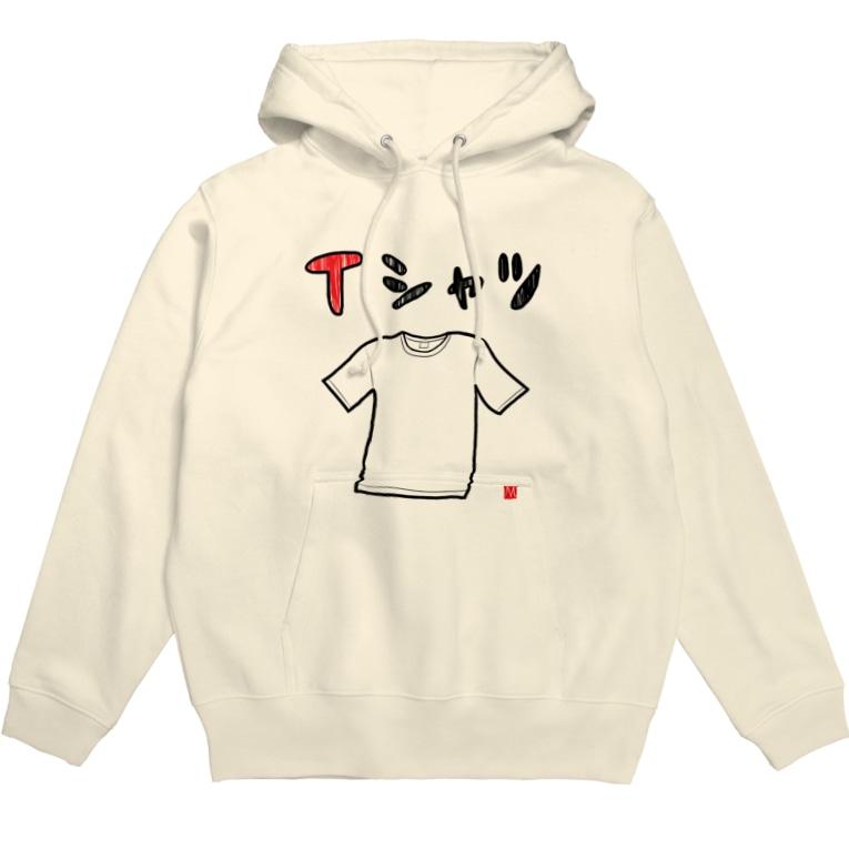 MナオキのTシャツ Hoodies