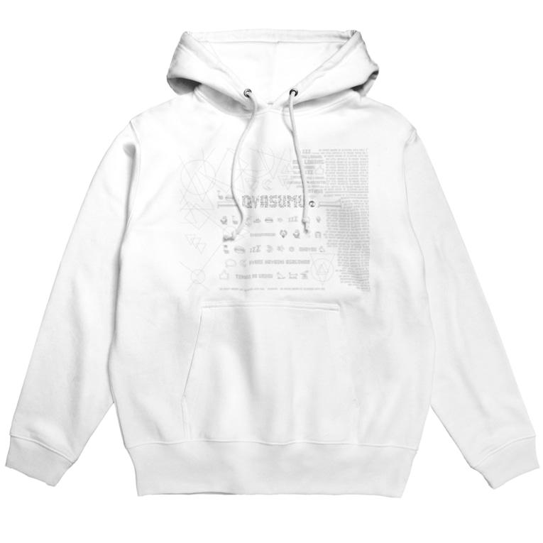 ジョシュ☪︎のDiGiTAL-OYASUMU.white Hoodies