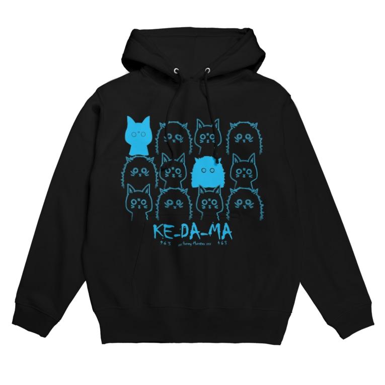 HoneyMonsterの猫THE MOVIE 【KE-DA-MA】~963と463~ Hoodies