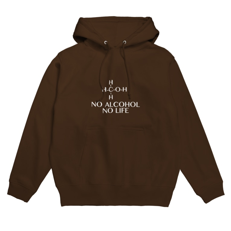 牛のTシャツ屋のNO ALCOHOL NO LIFE Hoodies