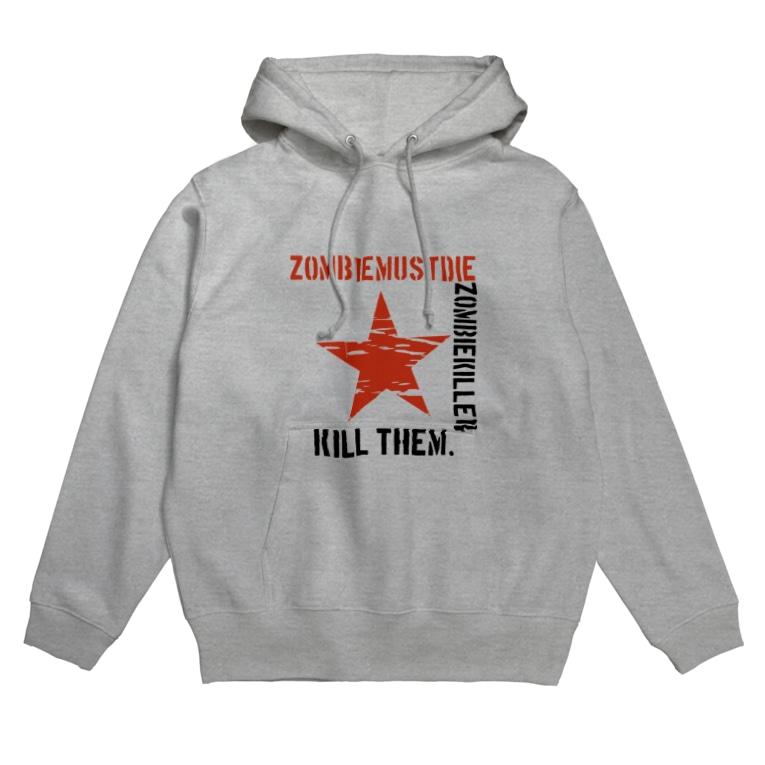 ZombieMustDie!のサバゲーウェア Hoodies