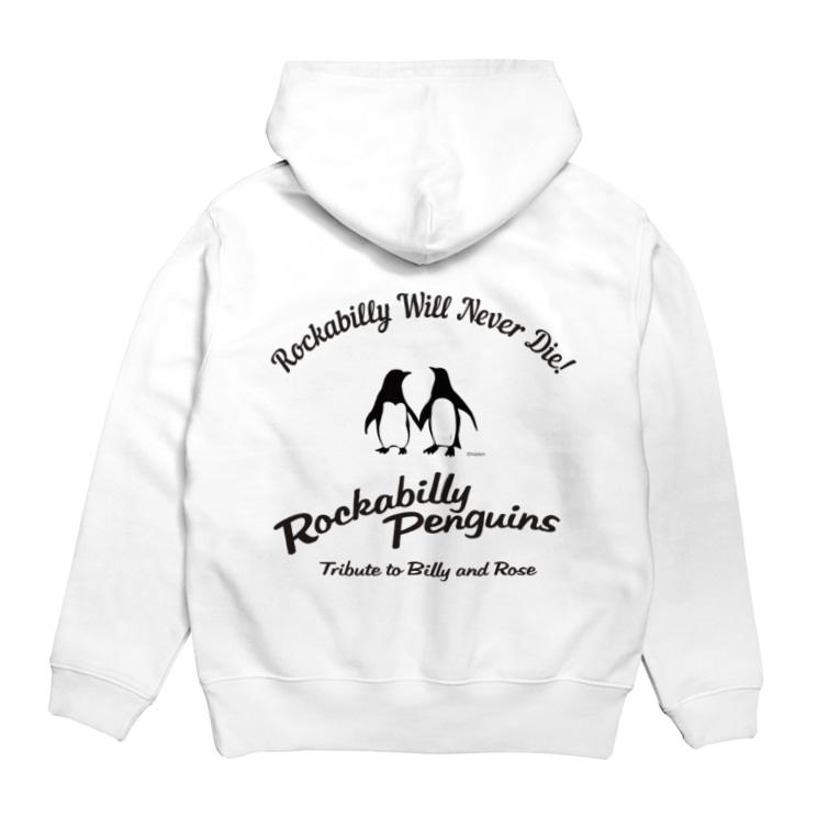 ちびきん工房のロカビリーペンギン002 Hoodies