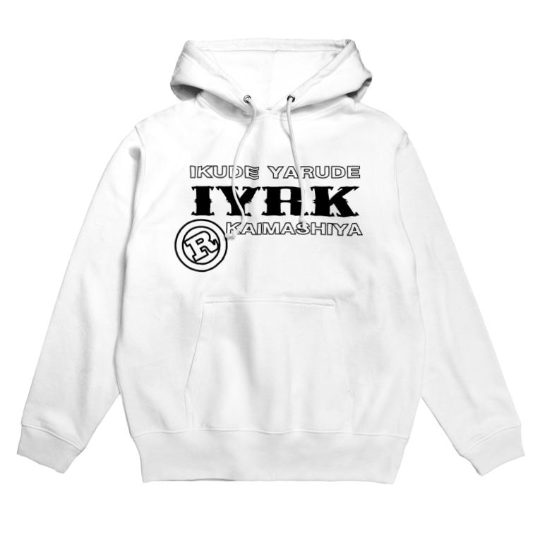 100OKUENPLAYER<絆>公式ショップの〈IYRK〉ロゴ黒文字 Hoodies
