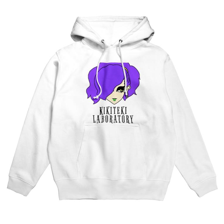 KIKITEKI_LABORATORYのPONITE GAL 紫 × 黄 Hoodies