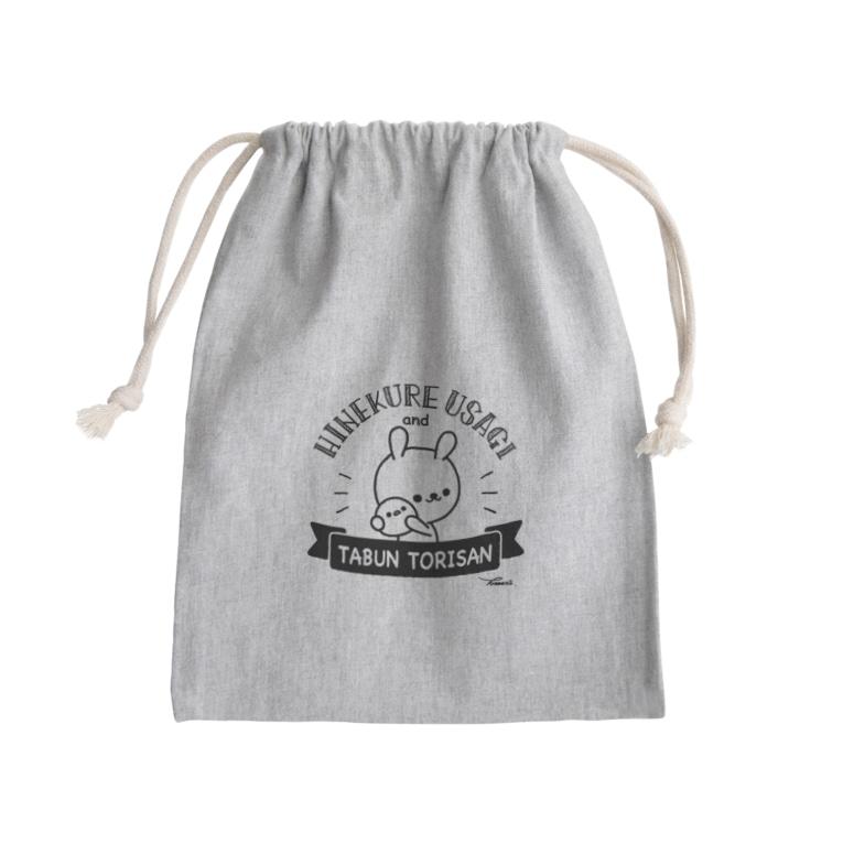 ともぞー(ひねくれうさぎ)のひねくれうさぎ Mini Drawstring Bag
