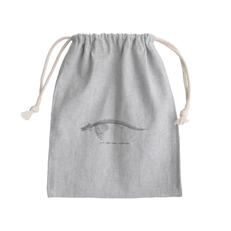 くじら屋のシャチ骨格(淡色下地用) Kinchaku