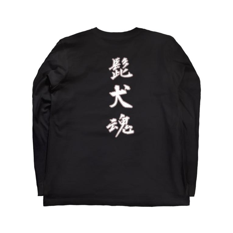 CODILHAの髭犬魂(背中で語るシリーズ) Long sleeve T-shirts
