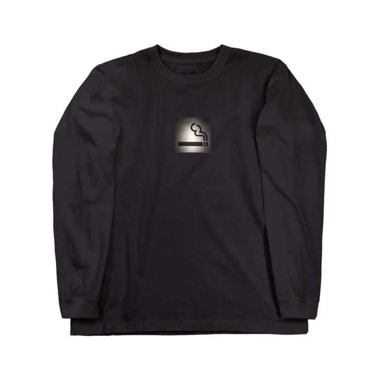 ino_taroの喫煙者 Long sleeve T-shirts
