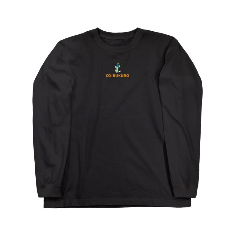 CO-BUKURO(コブクロ)のデザイン②(カラー) Long sleeve T-shirts