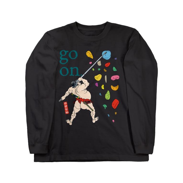 HIGEQLOのChogoro Brushing Long sleeve T-shirts