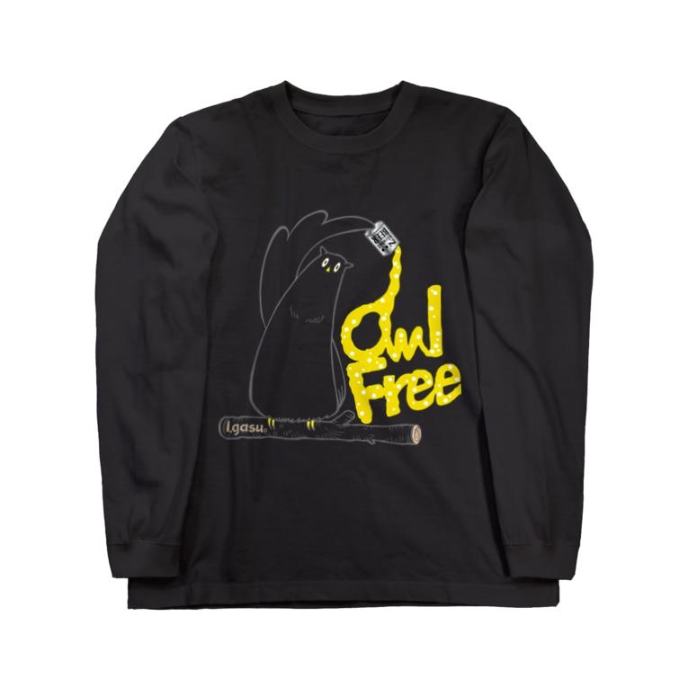 I.gasu🄬アイガスワールドのI.gasu owlfree1 【アイガス】 Long sleeve T-shirts