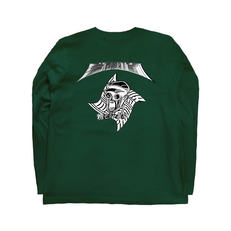 𝔛4𝔄𝔛の【X RŌ害殺処分 X】 #2 Long sleeve T-shirts