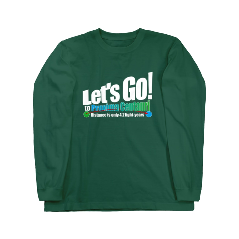 ACTIVE-HOMINGのLet's Go! to Proxima Centauri Tシャツ濃い色地用 Long sleeve T-shirts