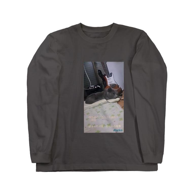 DJガッロのネコと短歌 Long sleeve T-shirts