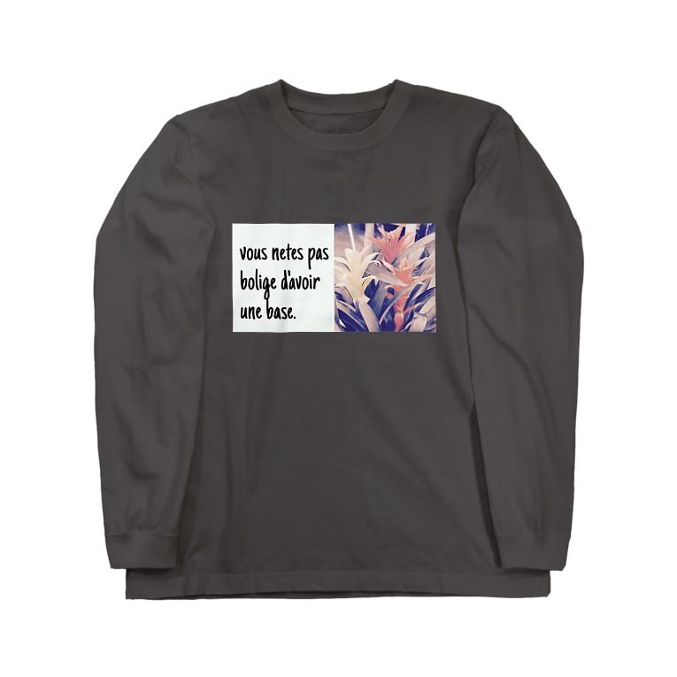 oka__のgreen Long Sleeve T-Shirt