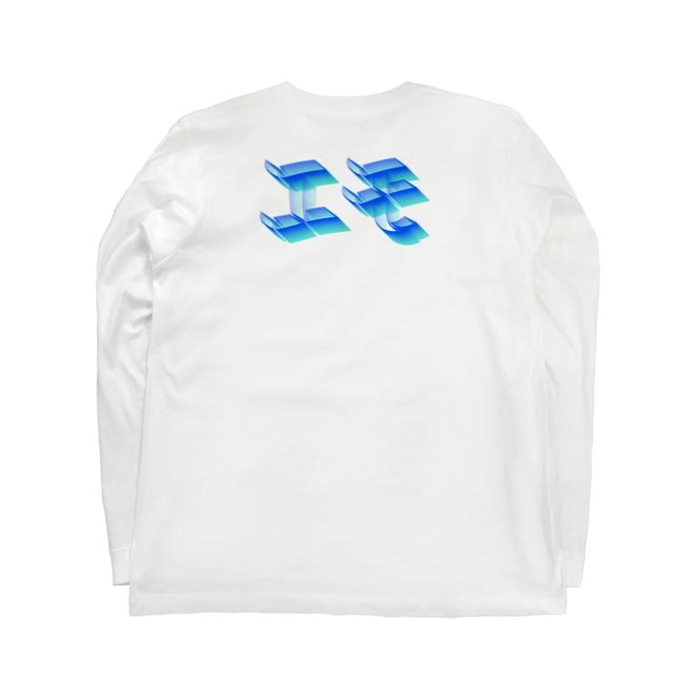 Oriのエモ Long sleeve T-shirts
