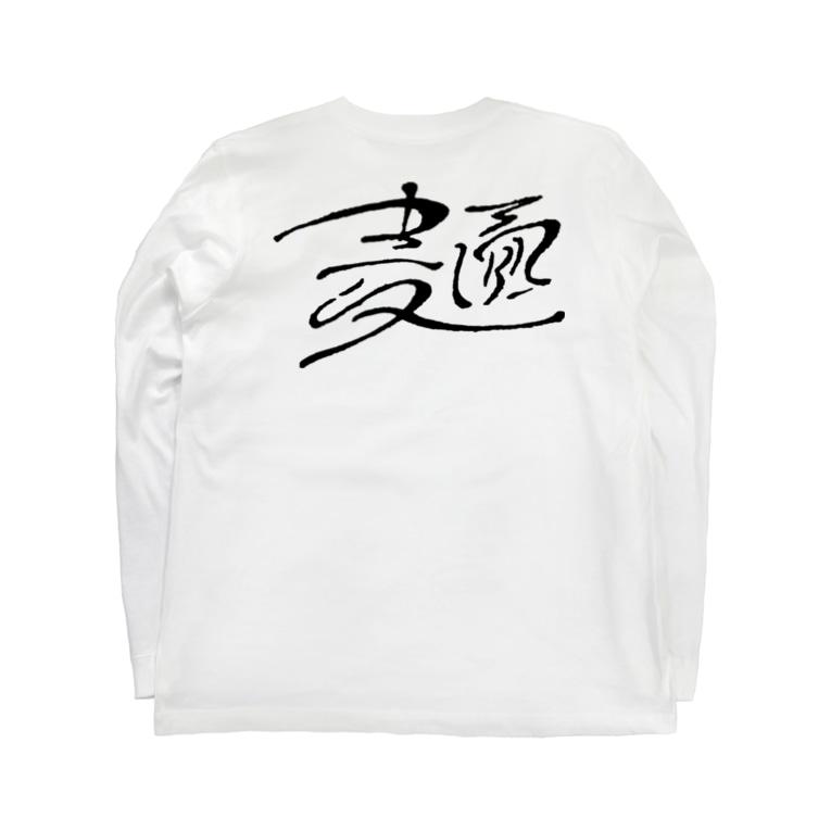 NATUのめん Long sleeve T-shirts