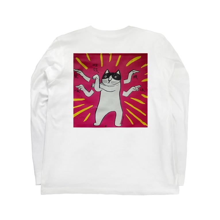 ンポポの猫 Long sleeve T-shirts