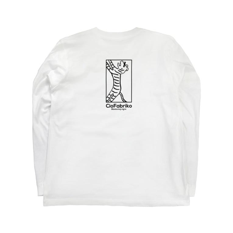 CioFabrikoの目隠しなTigroさん Long sleeve T-shirts