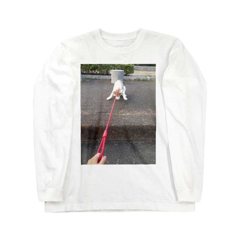 Husky'S Herb Gardenの階段怖い。 Long sleeve T-shirts