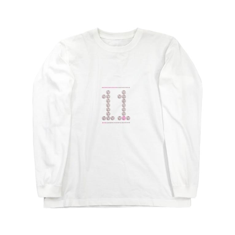 味とめ電脳購買店のマルうイレブン Long sleeve T-shirts