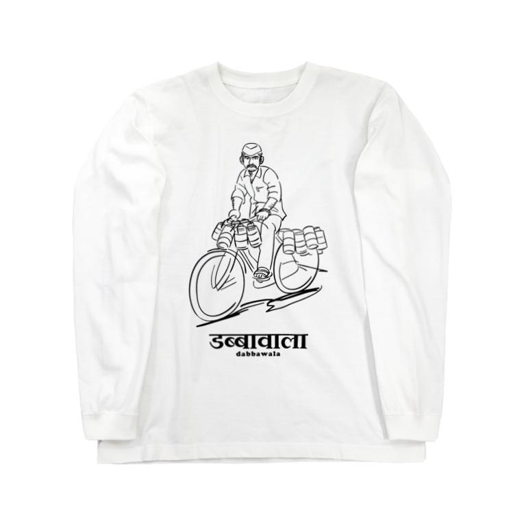 イテカサンチのダッバーワーラー Long sleeve T-shirts