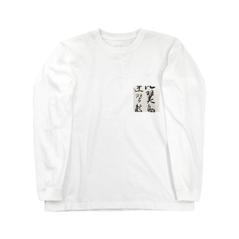 INOTCHの比翼連理square Long sleeve T-shirts