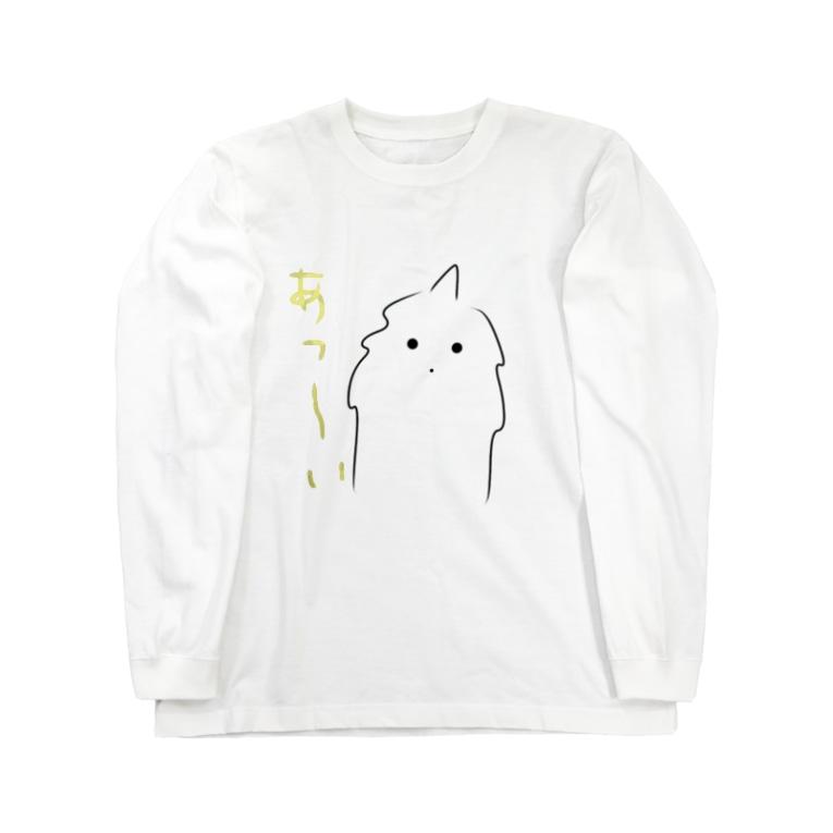 猫力(CAT POWER)のモケモケ1 Long sleeve T-shirts