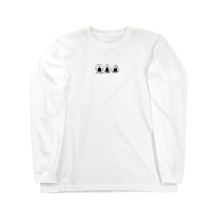 もぐもぐおじさんの【もぐもぐおじさん】おにぎりズ Long sleeve T-shirts