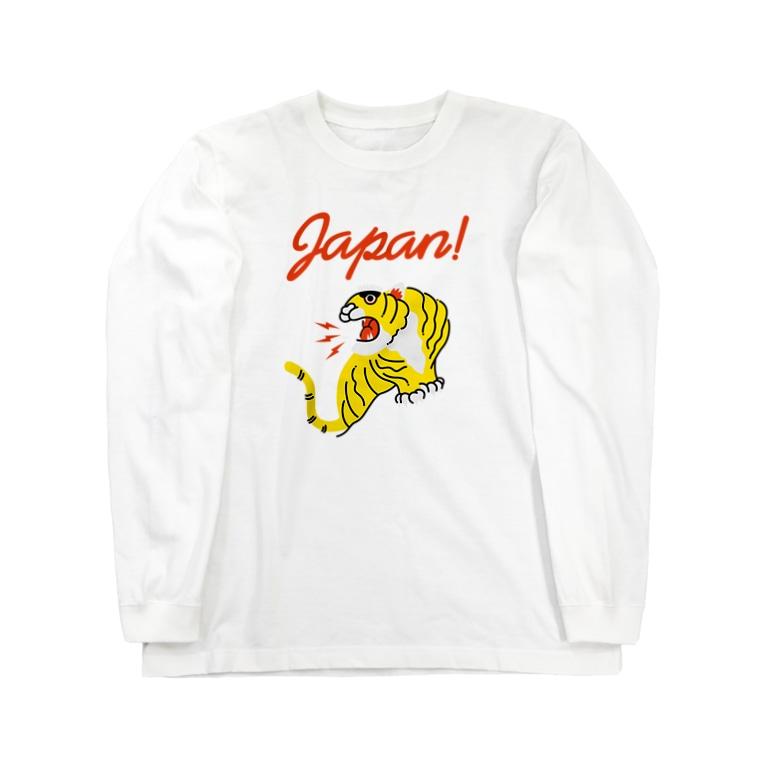 コレクトーンのSka Tiger [Color] Long sleeve T-shirts