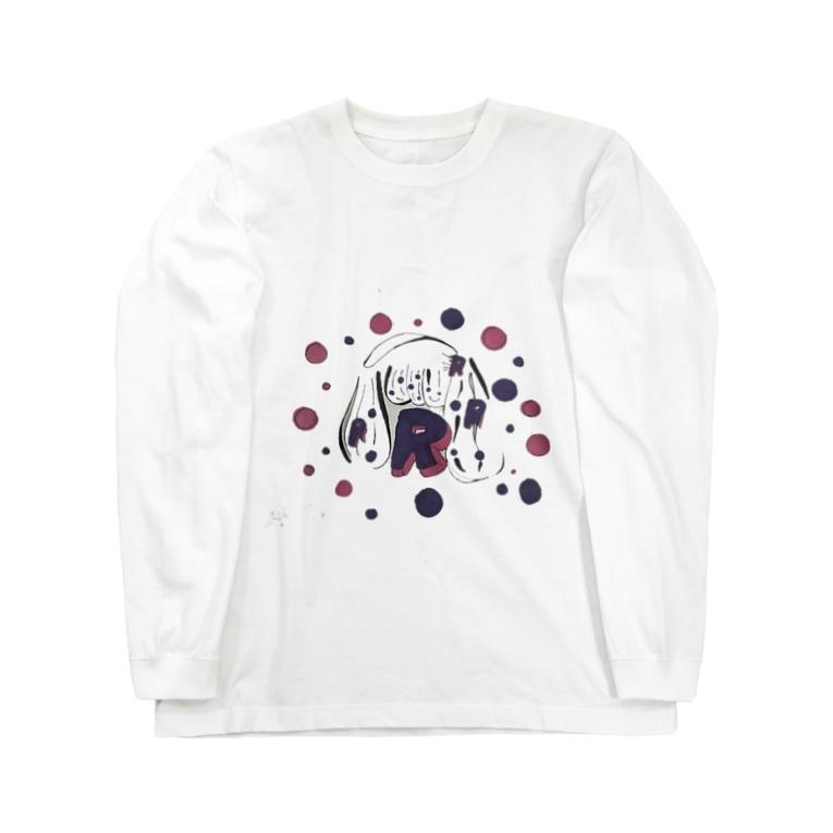 radiant,Mのらでぃあんと Long sleeve T-shirts