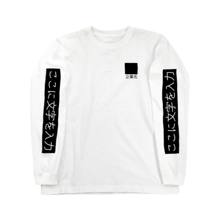 イソ(ベ)マスヲのPR Long sleeve T-shirts