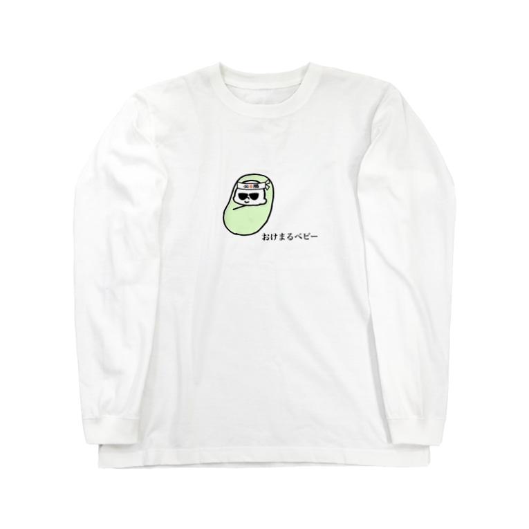 あげみざわよしこのおけまるベビー Long sleeve T-shirts