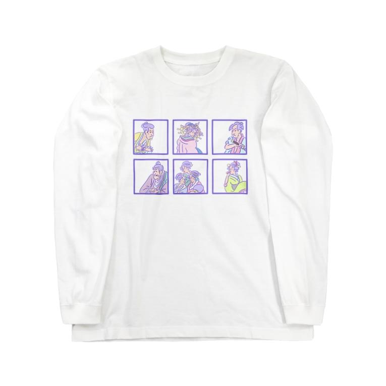 yu_takada_のゆめかわ浮世絵『ごちゃまぜ』 Long sleeve T-shirts