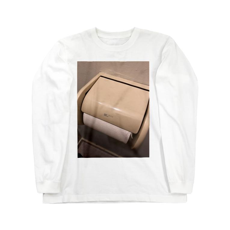 shima3694の安寧を求めてシリーズ Long sleeve T-shirts