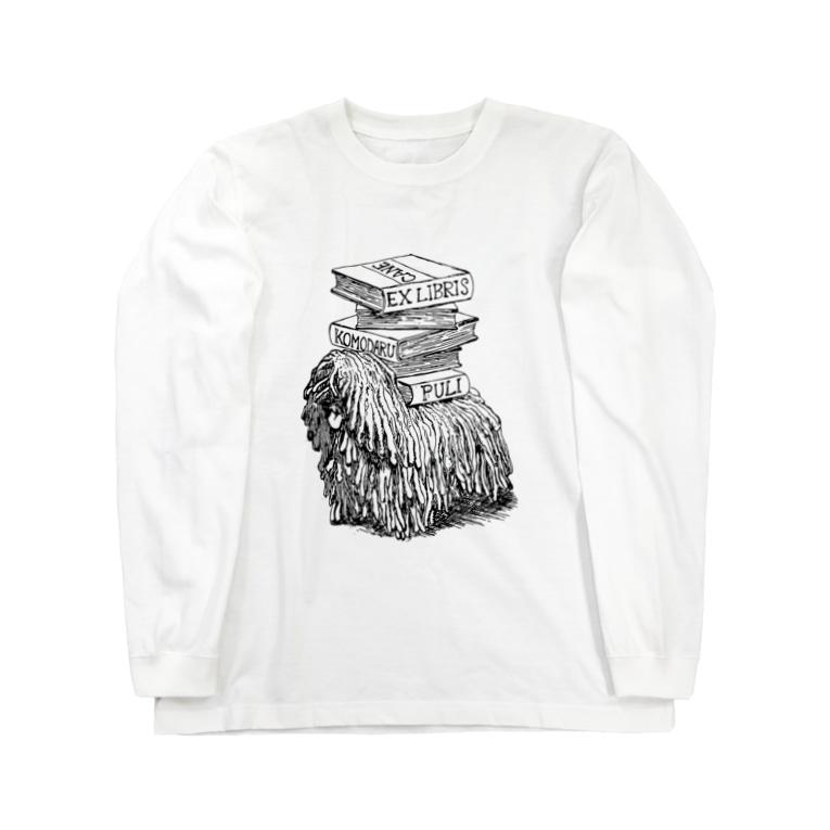 Tomoharu Mitsudairaのこもだる蔵書票 Long sleeve T-shirts
