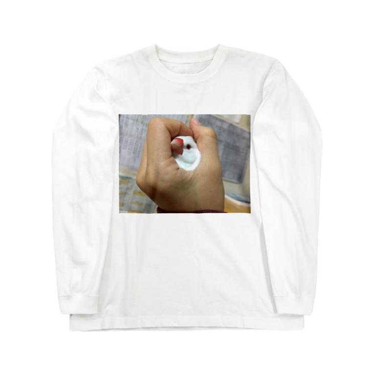 Yoon-1004-95のポキ丸 Long sleeve T-shirts