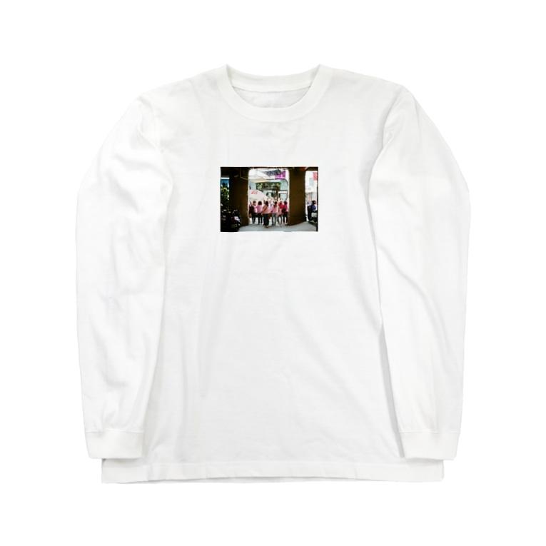 Shogo Hirokiのbye Long sleeve T-shirts