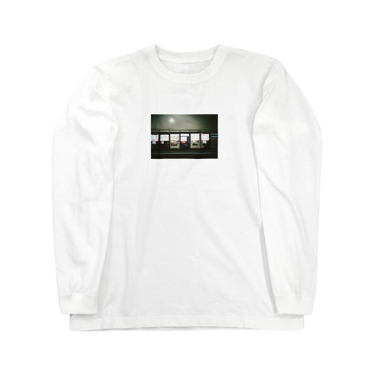Shogo Hirokiの自販機 Long sleeve T-shirts
