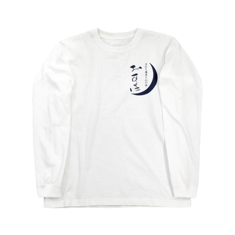 月夜見山荘/おすくにのおすくにTホワイト Long sleeve T-shirts