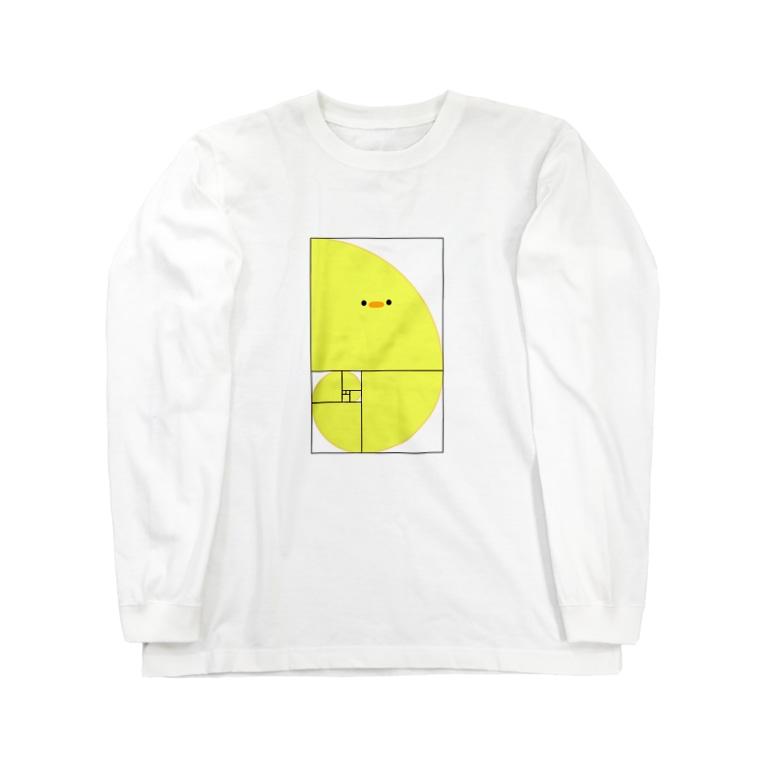 ぷにおもちSHOPのフィボナッチーヨ(文字なし) Long sleeve T-shirts