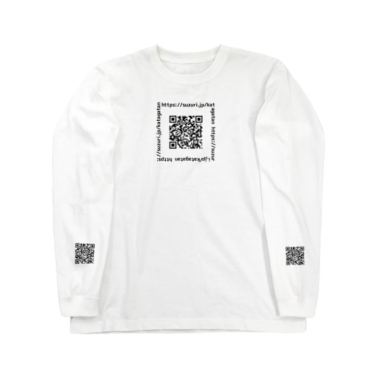 katagatanのQRコード Long sleeve T-shirts