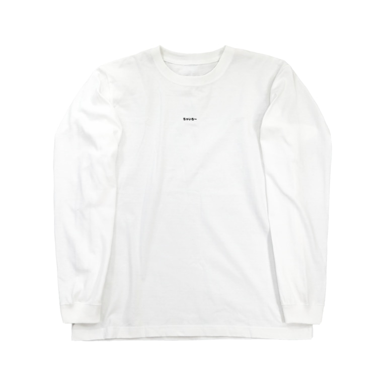 凍結されたアカウントのちゃいち〜 Long sleeve T-shirts