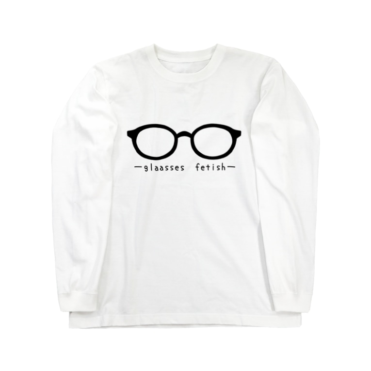 kazukiboxのメガネ属性 Long sleeve T-shirts