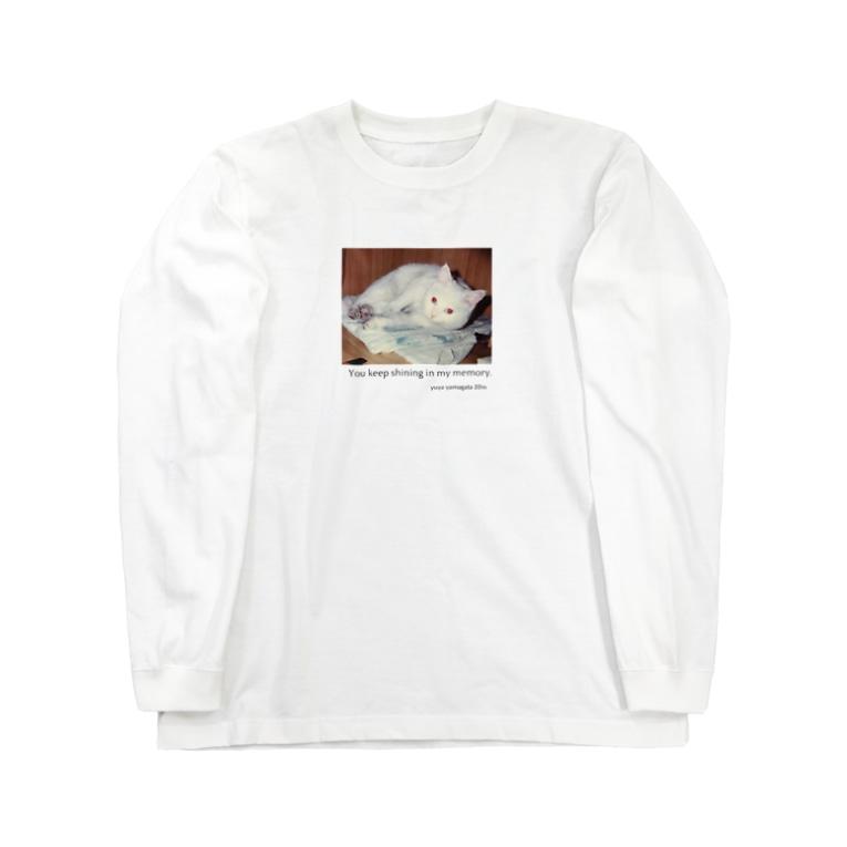 Eitaのワイの家族 Long sleeve T-shirts