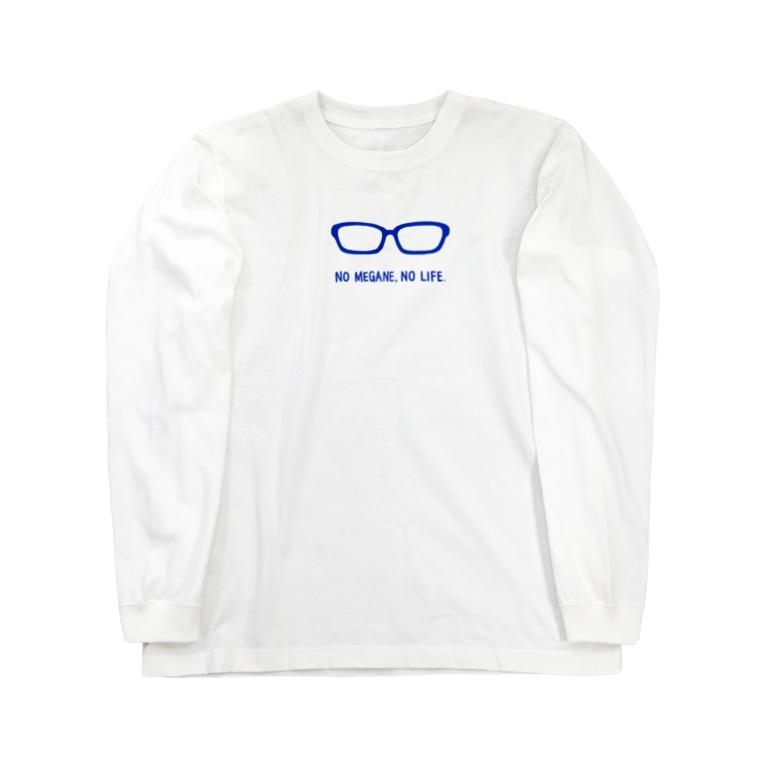 パフォーマンスユニット マジメイトのNO MEGANE,NO LIFE. Long sleeve T-shirts